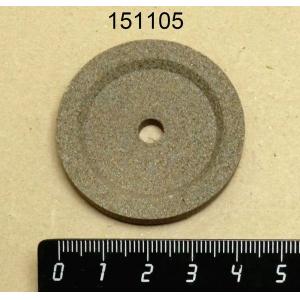 Точильный камень 45-6-8 для слайсера мелкое зерно
