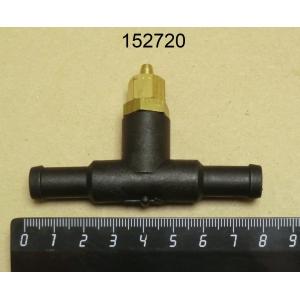 Клапан обратный Т-образный