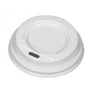 Крышка для стакана 100мл D 61мм пластик белый без носика