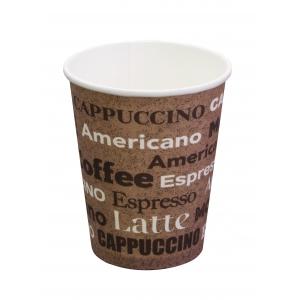 Стакан бумажный для горячих напитков COFFEE NEW 250мл