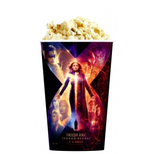 V 46 Стакан для попкорна «Люди Икс: Темный Феникс»