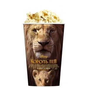 V 46 Стакан для попкорна «Король Лев»