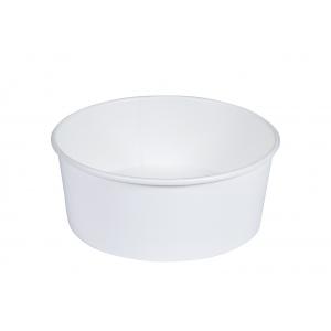 Контейнер с круглым дном 750мл D 150мм белый бумага