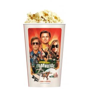V 46 Стакан для попкорна «Однажды в Голливуде»