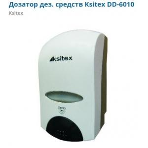 Дозатор антисептика механический настенный 1л пластик ABS, замок DD-6010