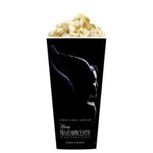 V 24 Стакан для попкорна «Малефисента: Владычица тьмы»