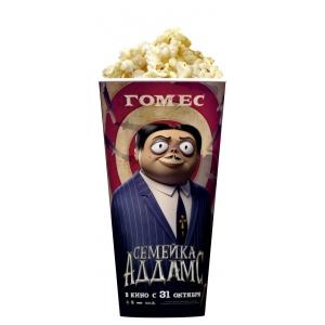 V 24 Стакан для попкорна «Семейка Аддамс»