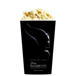 V 46 Стакан для попкорна «Малефисента: Владычица тьмы»
