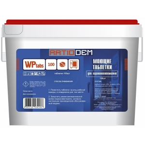 Таблетки моющие для пароконвектоматов RatioDem WP tabs № 100, ведро 6 кг.