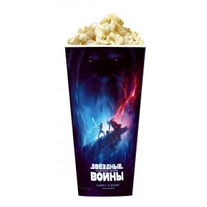 V 24 Стакан для попкорна «Звездные войны: Скайуокер. Восход»