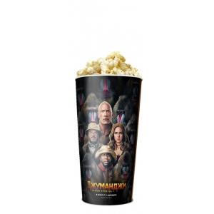 V 24 Стакан для попкорна «Джуманджи: Новый уровень»