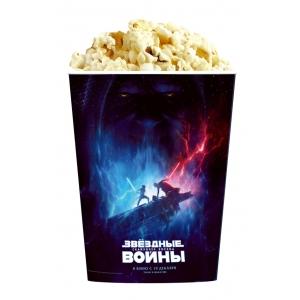 V 32 Стакан для попкорна «Звездные войны: Скайуокер. Восход»