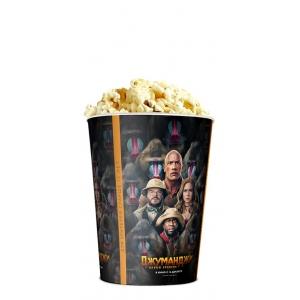 V 32 Стакан для попкорна «Джуманджи: Новый уровень»