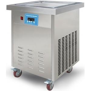 Стол для мгновенной заморозки мороженого,  650х650х880мм, пов.морозильная 520х520х20мм, колеса, -25/-35С, компрессор Panasonic