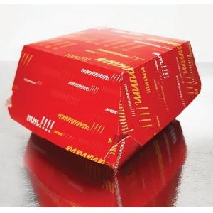Коробка для гамбургера 118x107x78мм Emoji бумага