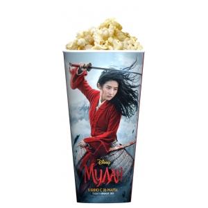 V 24 Стакан для попкорна «Мулан»