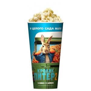 V 24 Стакан для попкорна «Кролик Питер 2»