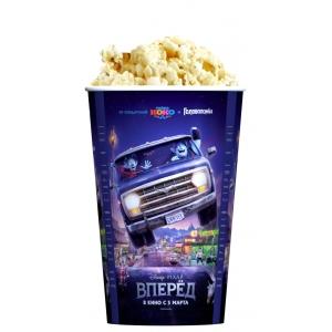 V 46 Стакан для попкорна «Вперед»