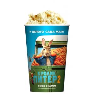 V 46 Стакан для попкорна «Кролик Питер 2»