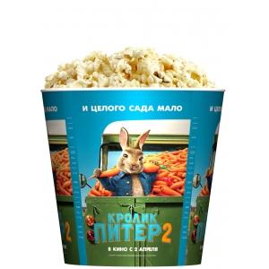 V170 Стакан для попкорна «Кролик Питер 2»