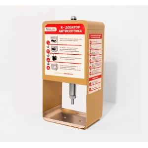 Дозатор антисептика, 10 литров, корпус металлический золотистый
