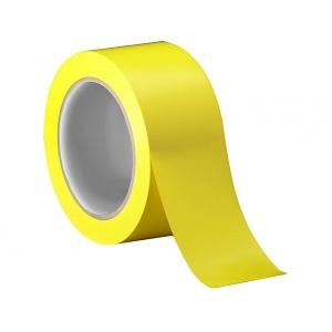 Скотч 48ммх66м 45мкм жёлтый