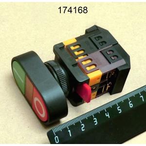 Выключатель кнопочный двойной зеленый/красный 1з+1р с подсветкой 220V