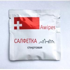 Салфетка СПИРТОВАЯ 70% AWIPES в индивидуальной упаковке