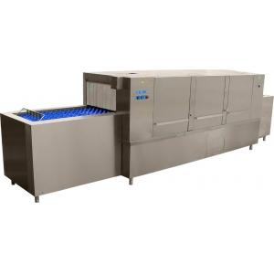 Машина посудомоечная конвейерная, 500х325мм, 3100шт./ч, универсальная, гор.вода, доз.опол.+моющ.