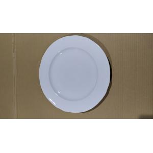 Тарелка мелкая D 32см VENEDIK