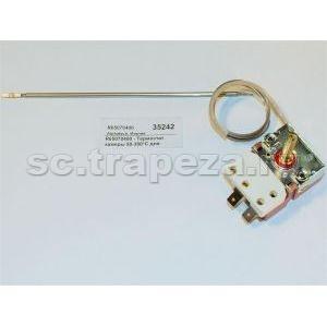 Термостат камеры 50-300*C для печей A04/05/08/10/23