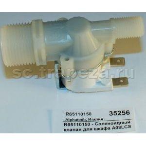 Клапан соленоидный для печей A05/23, шкафов A08