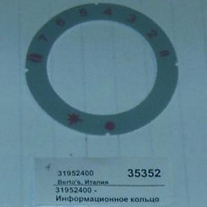 Кольцо информационное для ручки духовки