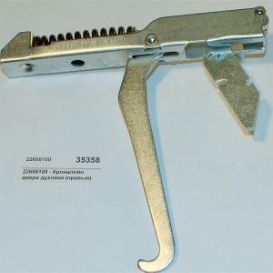 Кронштейн двери духовки (правый) для моделей серии 600
