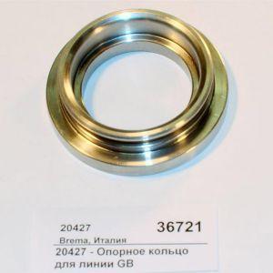 Кольцо опорное для линии GB