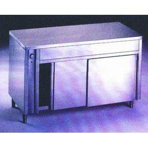 Стол тепловой, б/борта, двери-купе, обогрев. внутр. объем, L1.2м