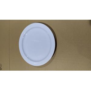 Тарелка мелкая D 26см VENUS