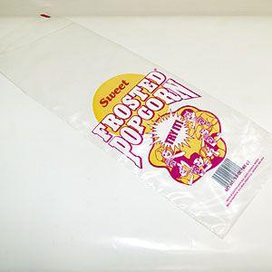 (100шт) Пакет полиэтиленовый для попкорна, трехцветный рисунок (Sweet Frosted)