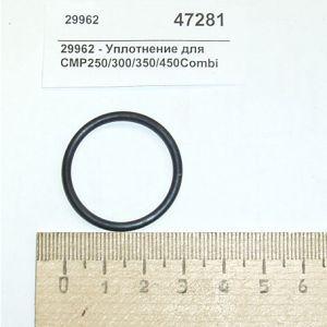 Уплотнение CMP250/300/350/450Combi