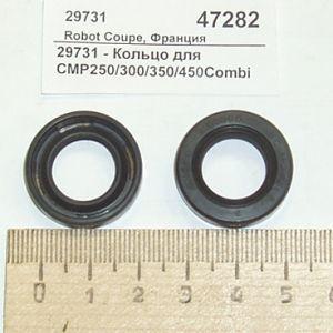Кольцо уплотнительное CMP250/300/350/450Combi