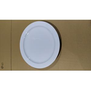 Тарелка мелкая D 28см VENUS