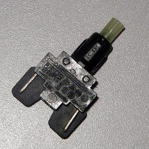 Кнопка пусковая 16А