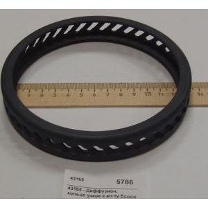 Кольцо диффузионное узкое для 3017/3024EX