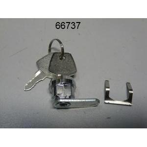 Замок с ключами BA20S/30S