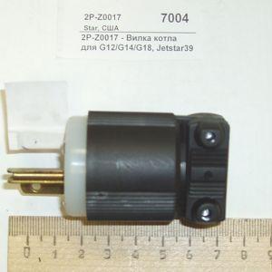 Вилка котла для G12/G14/G18, Jetstar39
