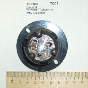 Разъем 15A 250V для котла
