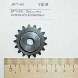 Звездочка мотора для роликовых грилей 12/25/40/45/75