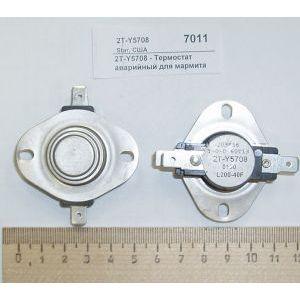 Термостат аварийный для мармита 7C-B/11C-B