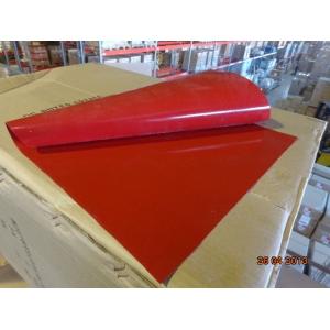 Ткань для выпечки L 40см w 60см от -40°C до +260°C силапен