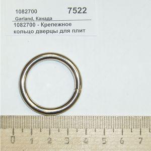 Кольцо крепежное дверцы для плит серии 36E